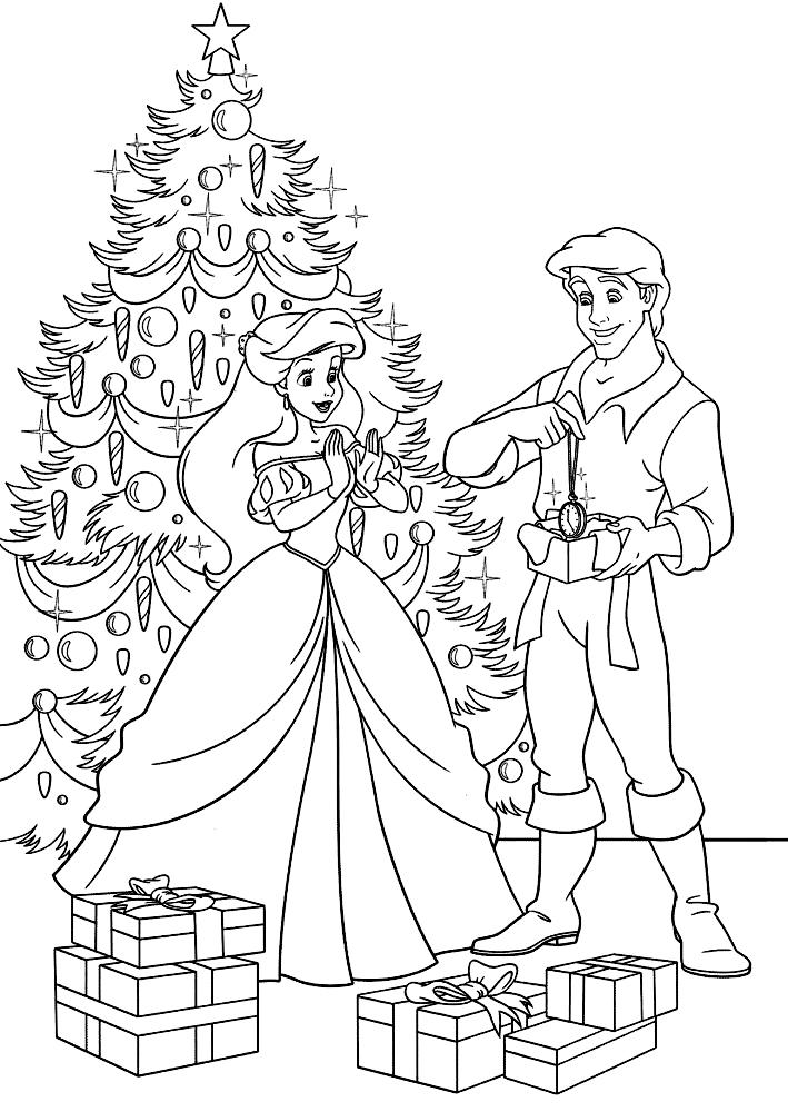 Ариэль с Эриком и Новый Год » Раскраски для детей ...