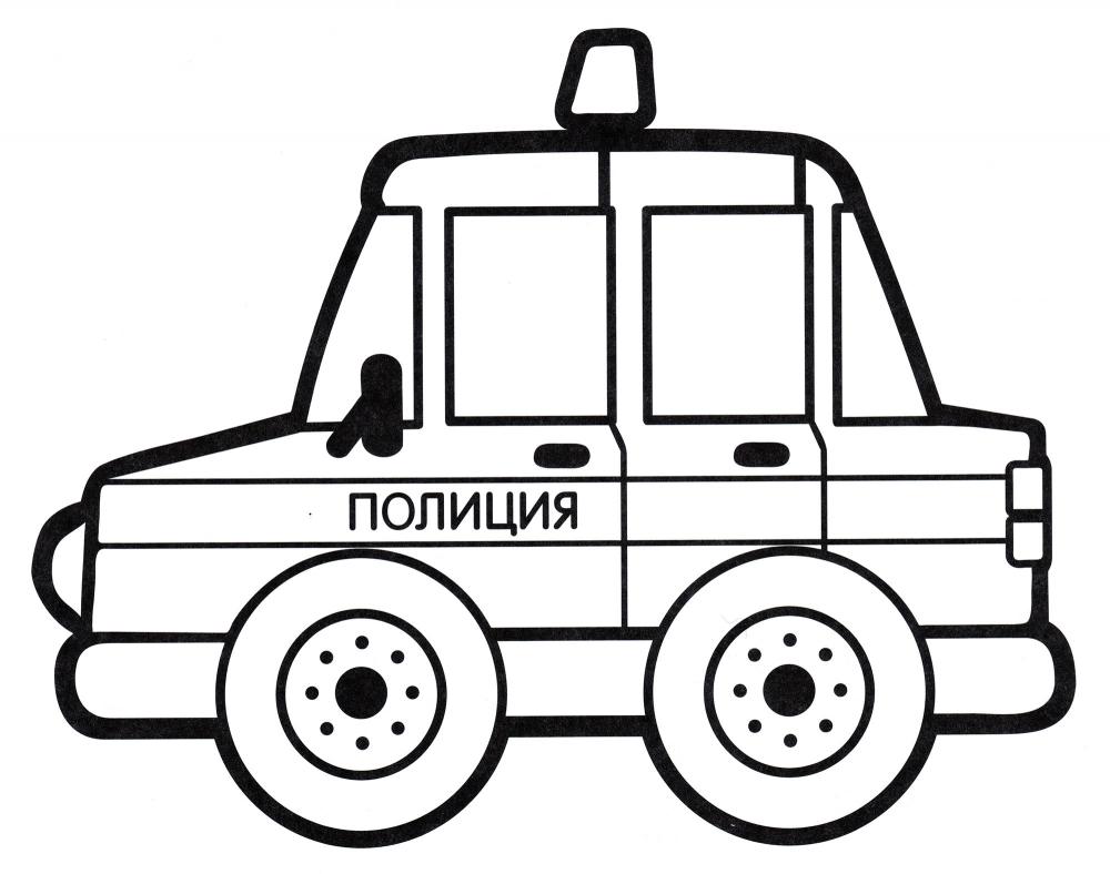 Полицейская машинка » Раскраски для детей распечатать ...