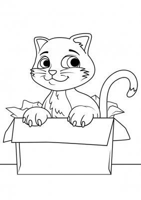 Котики » Страница 2 » Раскраски для детей распечатать ...